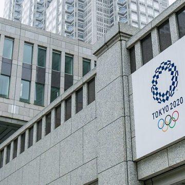 IO 2020 Tokio: Kalendarz imprezy